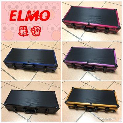 ELMO嚴選「開學免運在贈竿扣一組」釣蝦專用槍箱/尺寸45-20-9 卡夢/碳纖維/馬氏/上興/太平洋