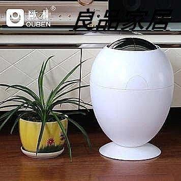 【優上精品】OUBEN 智能感應垃圾桶免腳踏歐式客廳家用翻蓋  免腳(Z-P3252)