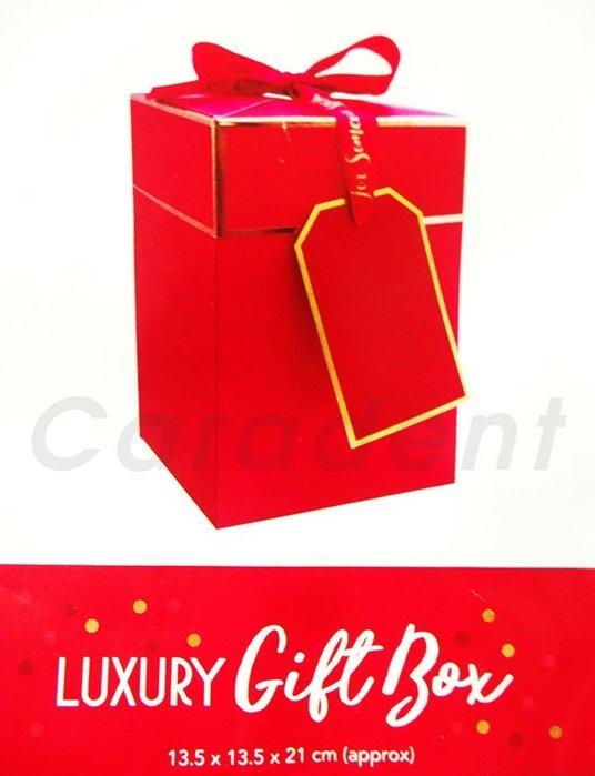 【卡樂登】 英國風 聖誕鮮紅色 禮物包裝紙盒 情人節 / 結婚 / 送禮