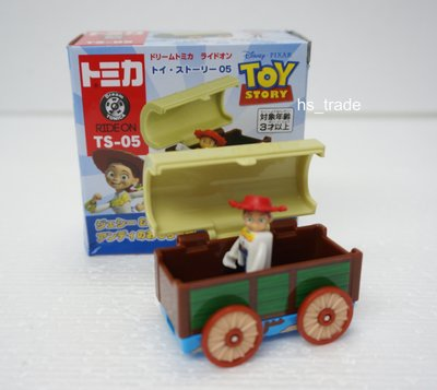 Tomica Ride On TS-05 Toy Story 反斗奇兵 4 Jessie 翠絲 Andy's Toy Box Car 安仔玩貝箱車 全新未開封