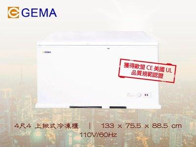【餐飲設備有購站】【至鴻】GEMA吉馬 4尺4上掀冰櫃420L BD-420~冷凍櫃~冰箱~母乳櫃~臥式冰櫃