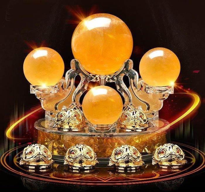 天然黄水晶球七星阵摆件招财转运聚宝盆风水家居装饰工艺品