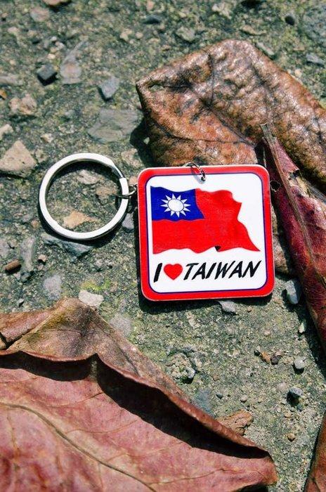 【衝浪小胖】中華民國旗K-003鑰匙圈/多國造型可選購訂製/台灣