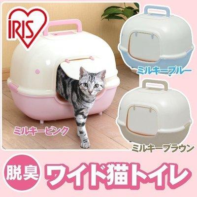 汪旺來【歡迎自取】日本IRIS 蛋型除臭貓砂屋WNT-510 三種顏色可選,單層貓便盆,可搭配PEC-902、903貓籠