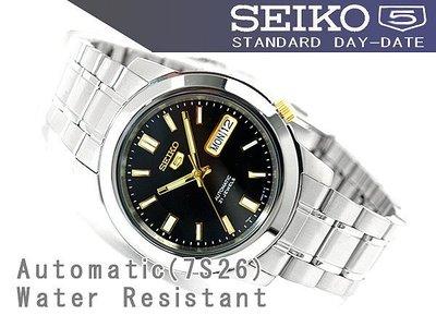 【一元起標無底價】【全新原廠SEIKO】盾牌5號  超強夜光自動機械錶【天美鐘錶店家直營】SNKK17K1