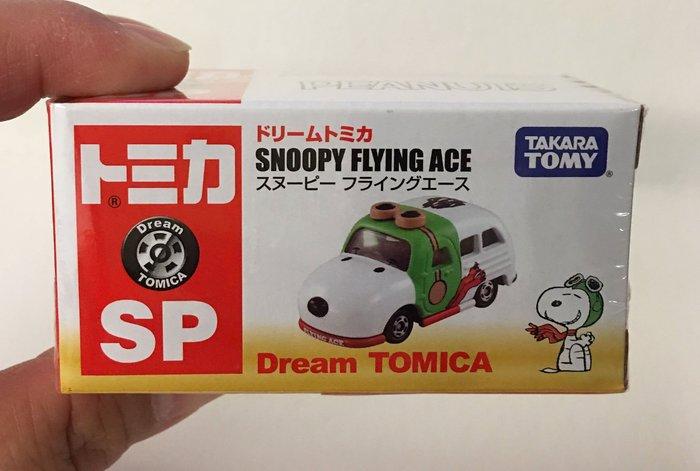 ^燕子部屋 ^史努比可愛飛行系列車玩具車