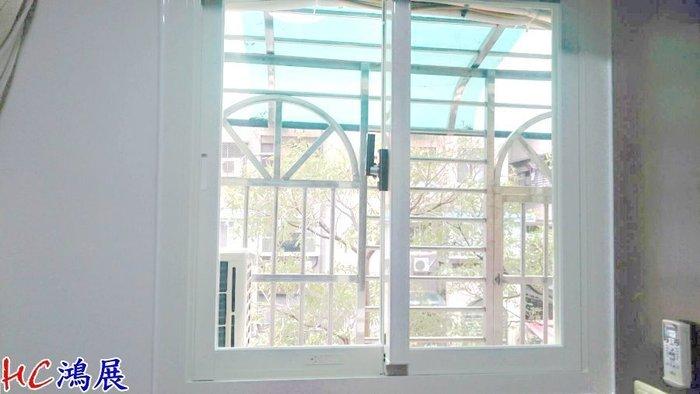 HC鴻展鋁門窗~DK隔音窗~陽台凸窗店面門窗落地窗固定窗百葉窗玻璃屋雨遮雨棚兒童防墜窗外推窗鋁格柵隱藏紗門窗氣密窗免拆窗