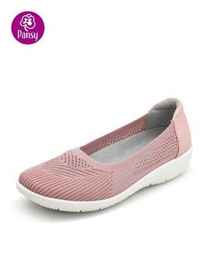 YEAHSHOP PANSY日本2021春女單鞋透氣平底健步鞋運動淺口媽媽一腳蹬樂福鞋WJ65