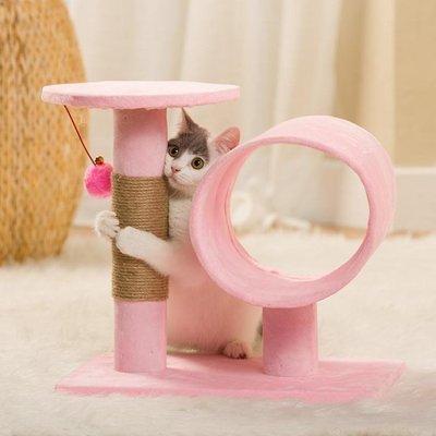 雙十二8折下殺貓爬架小型劍麻繩貓抓板貓咪磨爪貓跳台可當貓窩貓咪玩具用品