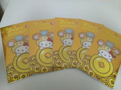 現貨 7-11 Hello Kitty 金鼠年系列紅包袋 另售泡泡先生午茶盤 卡娜赫拉的小動物 許願星 白爛貓 好想兔 7-11利曼統一麵icash2.0 大叔