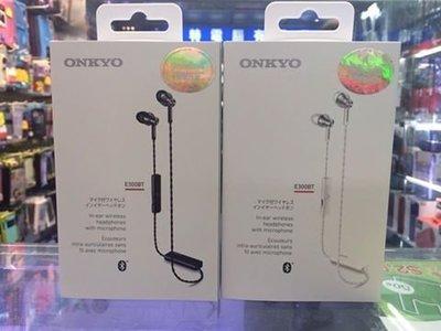 ONKYO E300BT 無線藍牙Wireless Bluetooth NFC 2色 免提手機 耳筒耳機 Headphone 全新香港行貨保養
