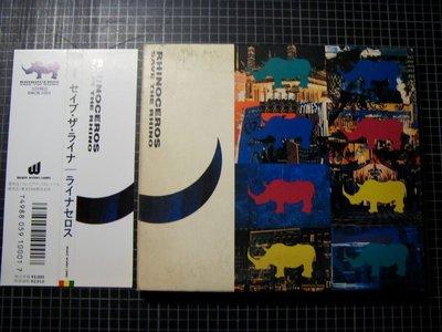 ※藏樂小舖※ (日文CD) Rhinoceros~Save the Rhino (日版/附側標)