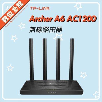 【今年V3新版【公司貨台灣保固刷卡附發票免運費】TP-LINK Archer A6 AC1200 無線路由器 無線基地台