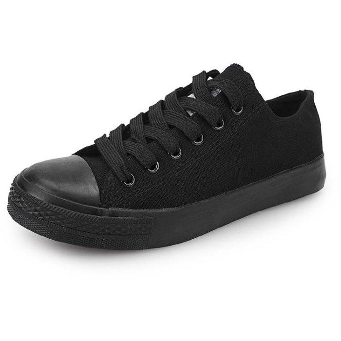 回力男鞋帆布鞋經典款運動鞋男女款休閒鞋 全黑帆布鞋