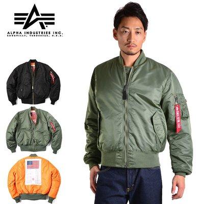 Cover Taiwan 官方直營 ALPHA MA-1 空軍外套 夾克 血幅 飛虎隊 BLOOD CHIT 軍綠 黑色