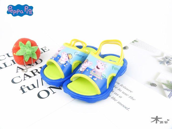 [木馬家](14~15公分)正版佩佩豬拖鞋(藍色有伸縮帶) 童鞋