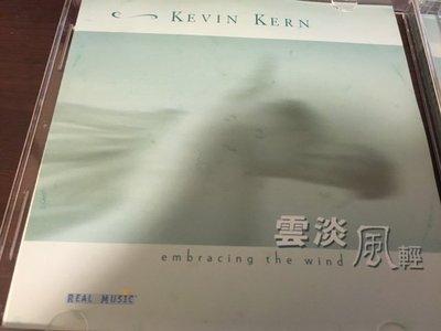 二手博客來正品【Kevin Kern凱文柯恩/Embracing the Wind雲淡風輕】原480 自有收藏CD出售
