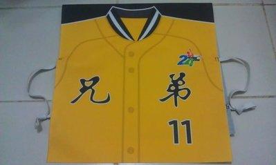 中華職棒 中華隊 中信 兄弟象 林恩宇 2013頒獎典禮 球員座位上的小球衣 球衣座位套
