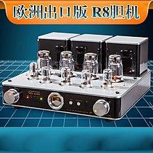 5Cgo【發燒友】GS-AUDIO 手工製作光聲源膽機歐洲出口版 R8 KT88 管發燒珍品膽機功放擴大器