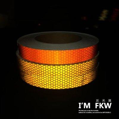 3M高強級反光貼紙 釣魚 海釣竿 磯釣竿 遠投竿 甩竿釣魚 超高亮度  黃色/ 橘色 寬2cm 反光屋FKW 高雄市