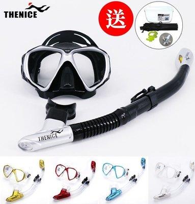 《旅遊生活》THENICE S209全乾式呼吸管+M2018浮潛面鏡 可配近視度數 潛水面鏡 浮潛面罩 蛙鏡 泳鏡 矽膠