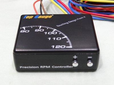 {順加輪胎}TOP Gauge VTEC 控制器 CIVIC K6 K8 K5 K7 單凸數位式 可控制VTEC開啟時間