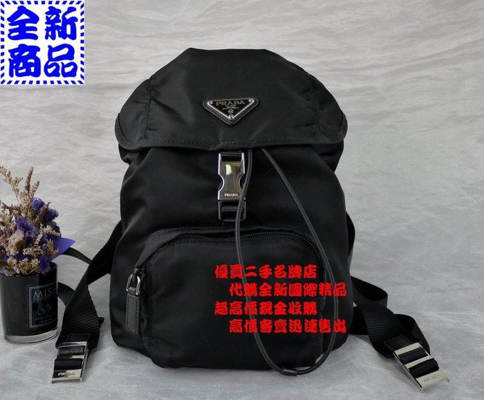 優買二手名牌店 PRADA BZ0025 黑色 防水 帆布 三角 鐵牌 LOGO 軍旅包 後背包 肩背包 束口包 全新品