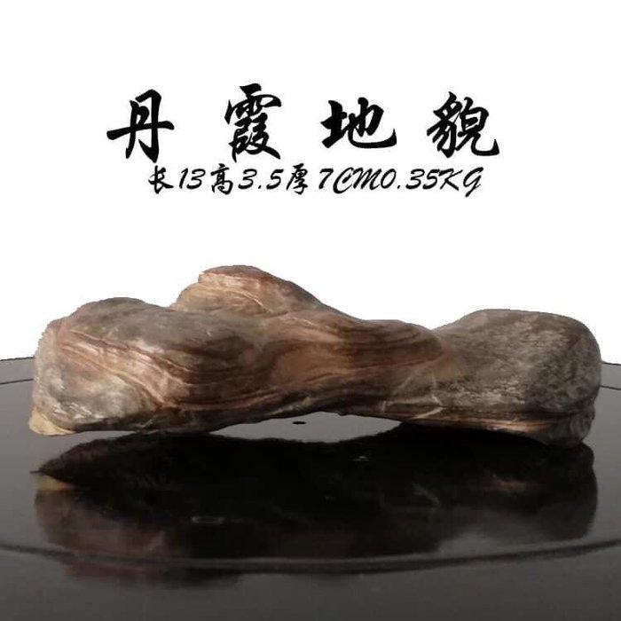 #灵璧石桌面摆件 天然彩石 送人礼品精致好看 #灵璧石摆件:丹霞地貌 booo
