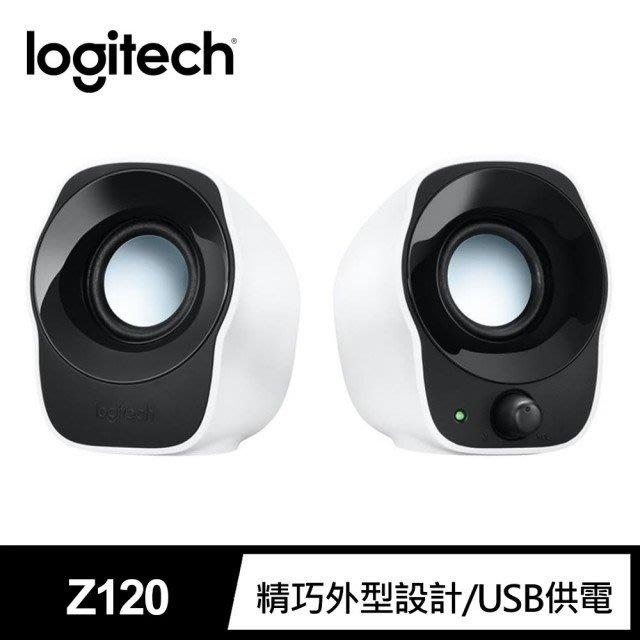 Logitech 羅技 Z120 立體聲音箱 2.0立體聲 音箱系統 喇叭 台南PQS