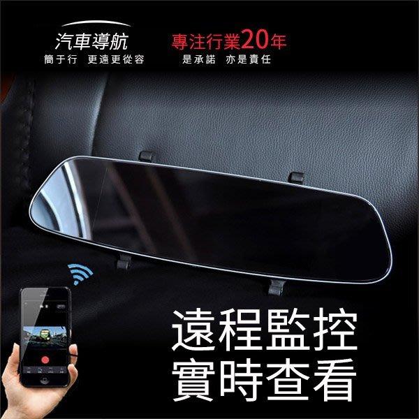 7寸雙鏡頭藍牙測速一體機后視鏡行車記錄儀