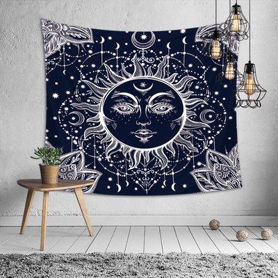 小預算佈置術太陽裝飾掛布壁畫直播背景微裝潢Decorative Cloth Hanging Cloth Mural
