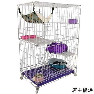 寵物籠貓籠子貓別墅二層三層四層大號折疊加密貓咪籠子龍貓貓籠