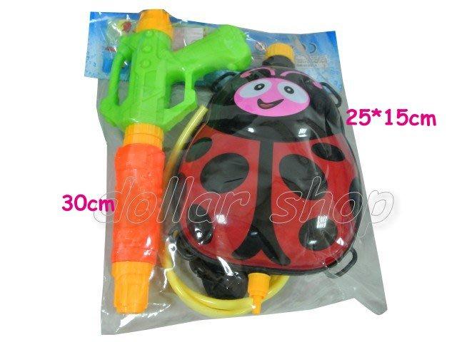 寶貝玩具屋二館☆【可愛小瓢蟲背包水槍】兒童背包式水槍(玩具噴水槍)(沙灘戲水玩具)☆【綜合】
