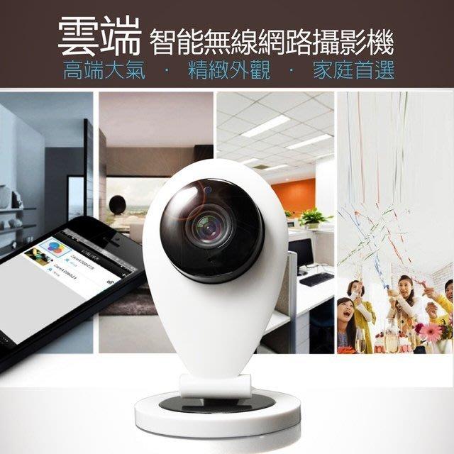 促銷~無線遠端插卡式監視器/手機遠端監控/【WIFI】錄影攝像機/自動偵測警報,方便監控保障安全。