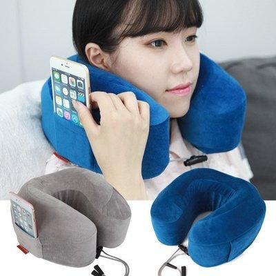 韓國 太空棉記憶頸枕 紓壓飛機靠枕 U型枕 午睡枕 記憶枕│可放置手機│z7581