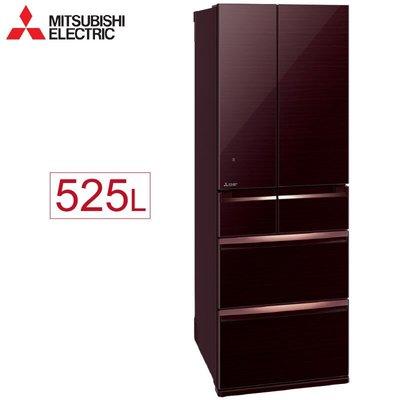 MITSUBISHI 三菱 525公升 日本原裝 變頻六門電冰箱-水晶棕 《MR-WX53C-BR-C》