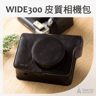 【東京正宗】 WIDE300  拍立得 專用 皮質 相機包 皮質包 相機包  黑色