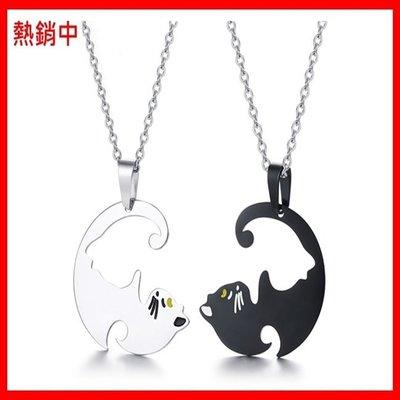 《316小舖》【E531】(優質白鋼情侶對鍊-可愛小猫情人對鍊 /鈦鋼項鍊/小猫項鏈/猫咪項鏈/猫咪對鍊/戒指手環耳環)