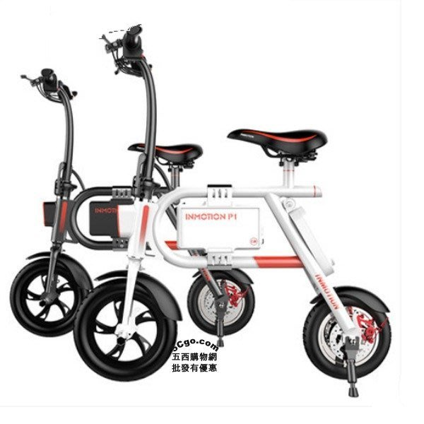 5Cgo【批發】含稅開發票INMOTION 樂行P1折疊收納電動車鋰電池迷你型單車腳踏車超輕電動自行車 標配版20KM