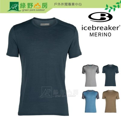 綠野山房》Icebreaker紐西蘭 男 多色可選 Amplify COOL-LITE 排汗短袖上衣 IB104581