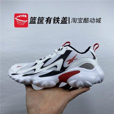 大叔幫忙購[運動類]Reebok/銳步 DMX Series 1000 男子復古老爹鞋休閒運動跑鞋DV8748