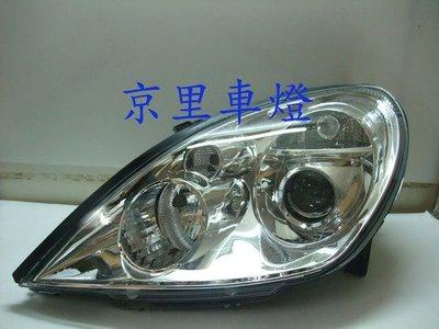 京里車燈專網  三菱 GRUNDER 原廠型晶鑚魚眼大燈一邊1900