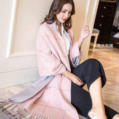 韓版暖暖仿羊絨優雅雙色圍巾披肩-雙面格子保暖女圍巾【SA0015】玩美共和國