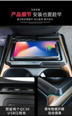 【桃園國瑞精品】HONDA CRV5  5代 專用 無線充電座 無線充電  充電