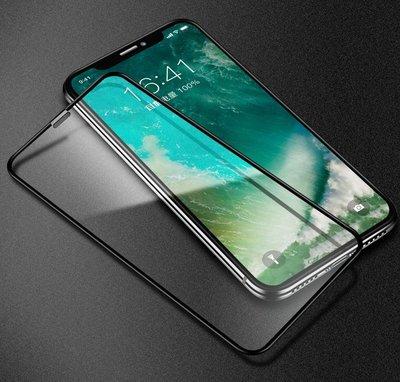 發票 滿版 iphone 12 mini pro Max 鋼化玻璃保護貼