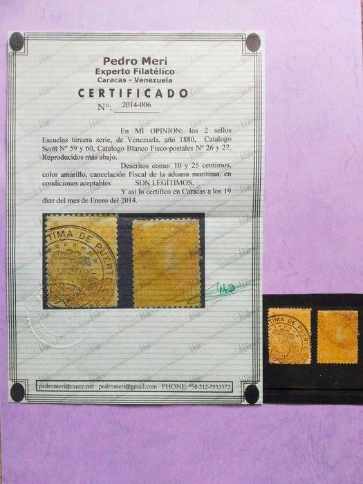 (極品珍藏!) 委內瑞拉(Venezuela) 1880年(附證書) Scott 059-60.