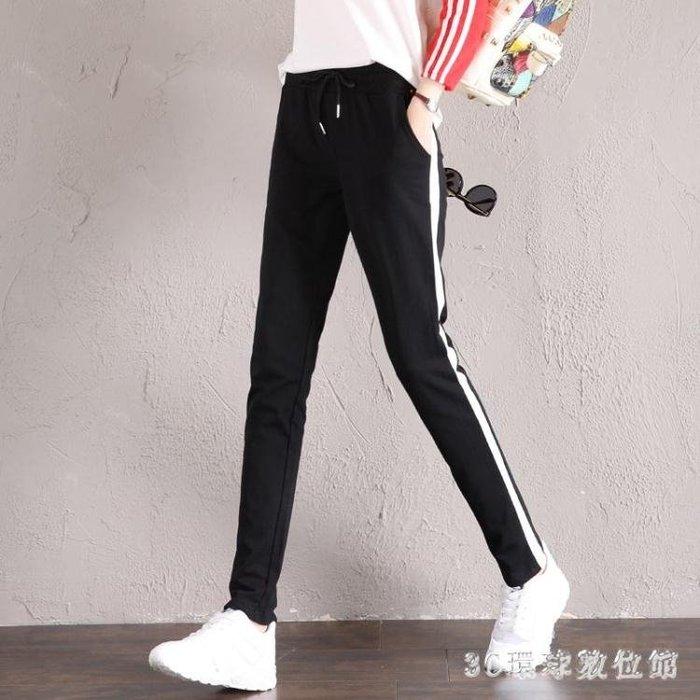 女運動褲寬鬆直筒春薄款小腳修身顯瘦百搭休閒褲褲子 LR21177-閨蜜裝-可開發票