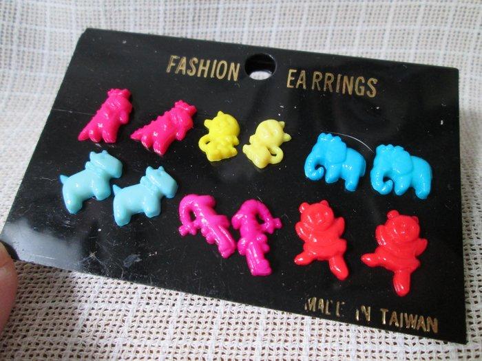 Vintage早期老台灣外銷 古著 MODs 摩登 童趣 彩色恐龍 貓 大象 小狗 鱷魚 小熊 古董針式塑料耳環