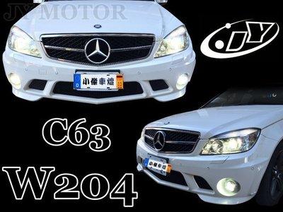 》傑暘國際車身部品《全新 BENZ 賓士 W204 C200 C300 C63 08 09 10 AMG 前保桿 含霧燈