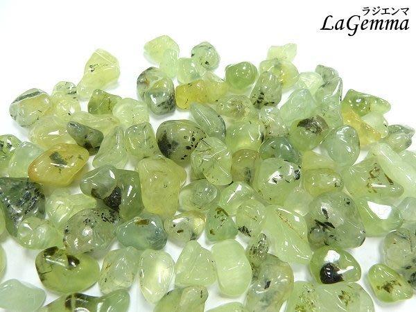 ☆寶峻鹽燈☆特價$100{木行綠葡萄石碎石/卵石}約2~3cm 和 1~2cm 五行水晶,淡綠色輕柔恬淡